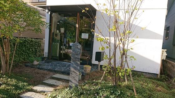 鳥取市上町のコーヒー専門店 カプリ コーヒー ビーンズ