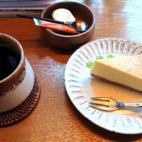 鳥取市上町のコーヒー専門店 カプリ コーヒー ビーンズにて大きな焙煎機で自家焙煎したスペシャルティコーヒーと自家製レモンチーズケーキを実食 店舗の関連情報は?