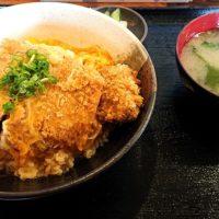 鳥取市吉成にあるカツ丼屋 因幡丼処にて肉厚ジューシーかつサクサクなカツ丼を実食 営業時間などの店舗情報も