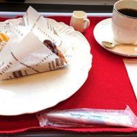 鳥取市二階町にあるカフェ パティスリーボンヌノノにてフランス伝統菓子のコンテストで2度優勝した看板商品 ガレット・デ・ロワを実食 店舗の情報も