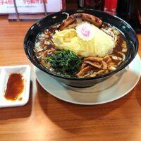 鳥取県鳥取市安長にあるラーメン屋 あお屋にて看板メニューの黒らーめんを実食 営業時間などの情報も
