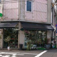 鳥取市 弥生町にある花屋はこの2店