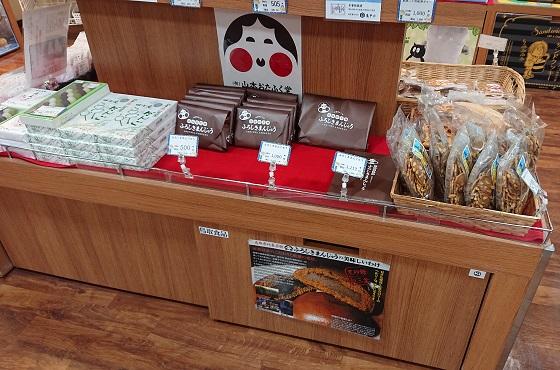 ふろしきまんじゅう 鳥取駅 鳥取市