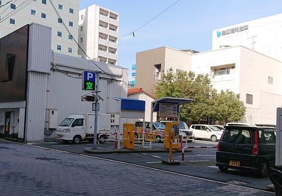翁 鳥取駅前店