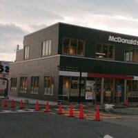 鳥取市にあるマクドナルドの営業時間一覧 24時間やってる店舗はどこ?