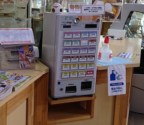 鳥取市賀露町西の地場産プラザわったいな内にあるジェラート店 ジェラテリア アンミラート