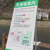 鳥取城跡 久松公園の周辺にある駐車場で無料で利用できる場所一覧