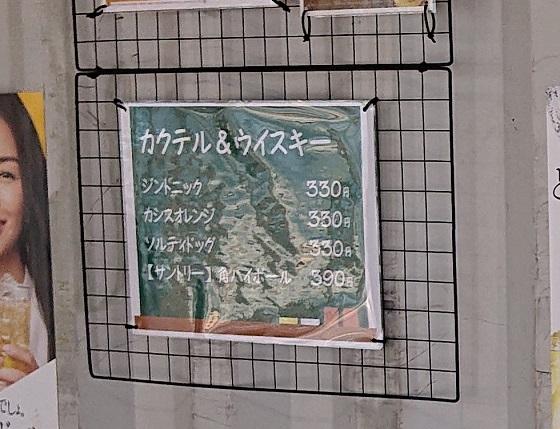 浜焼きバーベキュー 仁乃介