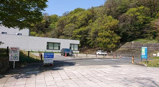 鳥取県立博物館 駐車場 料金