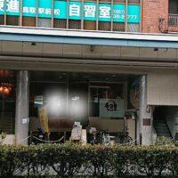 鳥取市にあるすなば珈琲の場所はどこかを一覧でまとめてみました!
