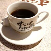 すなば珈琲で砂焼きコーヒーを売ってる店舗や値段の情報をまとめました!