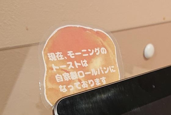 すなば珈琲 新鳥取駅前店