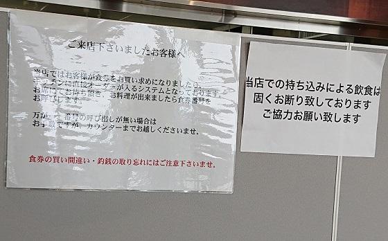 すなば珈琲 鳥取市役所
