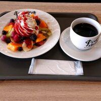 すなば珈琲 鳥取市役所店のメニューは すなばパンケーキとすなば珈琲スペシャルブレンドも実食!