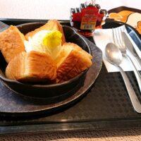 すなば珈琲 鳥取砂丘コナン空港店のメニュー情報は メープル鉄板フレンチトーストと桜コーヒーも実食!