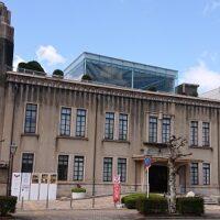 鳥取にあるわらべ館の割引 クーポンを一覧でまとめてみました!