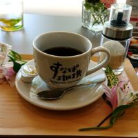 アートプレイス すなば珈琲のメニューは カフェインレスのデカフェ ダークローストもいただきました