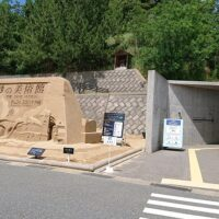 鳥取砂丘 砂の美術館の所要時間は何分くらいかまとめてみました!