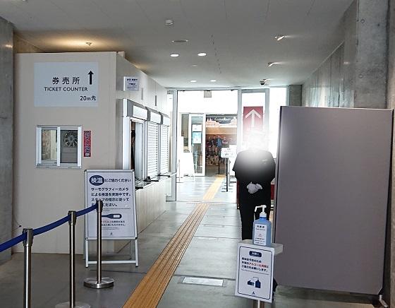 鳥取砂丘 砂の美術館 所要時間