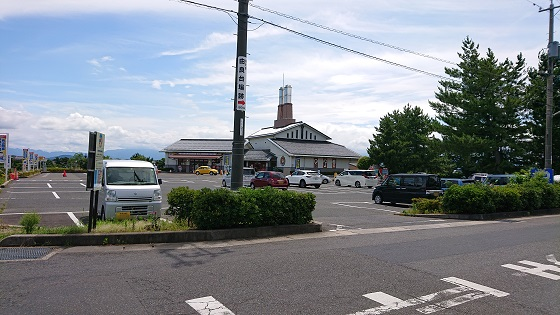 鳥取 青山剛昌ふるさと館 駐車場