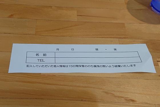 すなば珈琲 気高店 メニュー