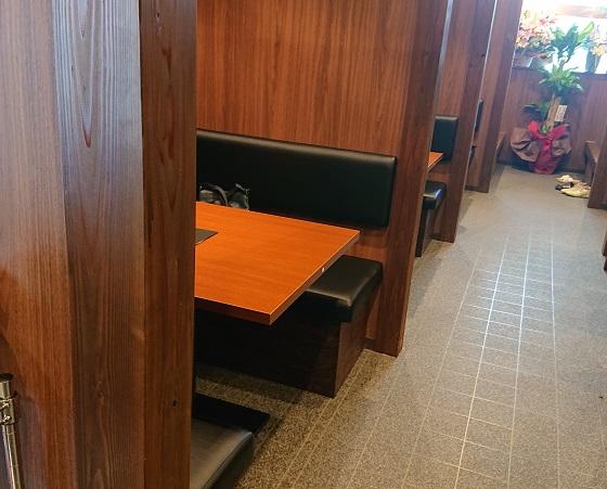 麺場 田所商店 鳥取湖山店