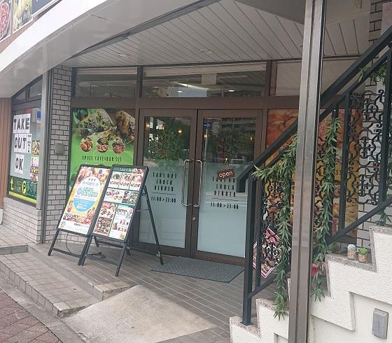スパイスカフェ&バル SSS 鳥取駅南口店