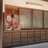 白兎神社のおみくじの種類や値段についての情報をまとめてみました!