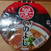 いのよし 牛骨ラーメンのカップ麺が新発売 情報をまとめてみました!