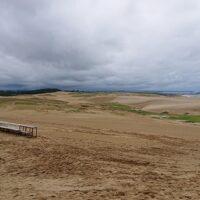 鳥取砂丘の砂を持ち帰りすることができるかをまとめてみました!