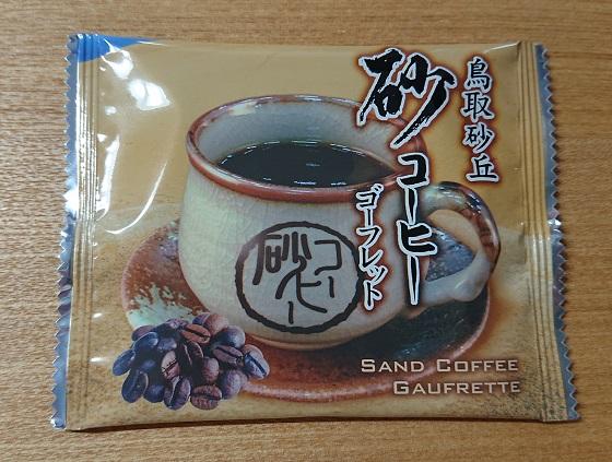 砂コーヒー ゴーフレット