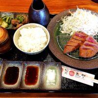 鳥取市扇町にある牛カツ専門店 たにだのメニューは 鳥取和牛特選牛カツセットも実食!